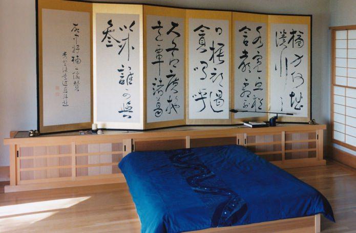 ширма в дизайне спальни в японском стиле
