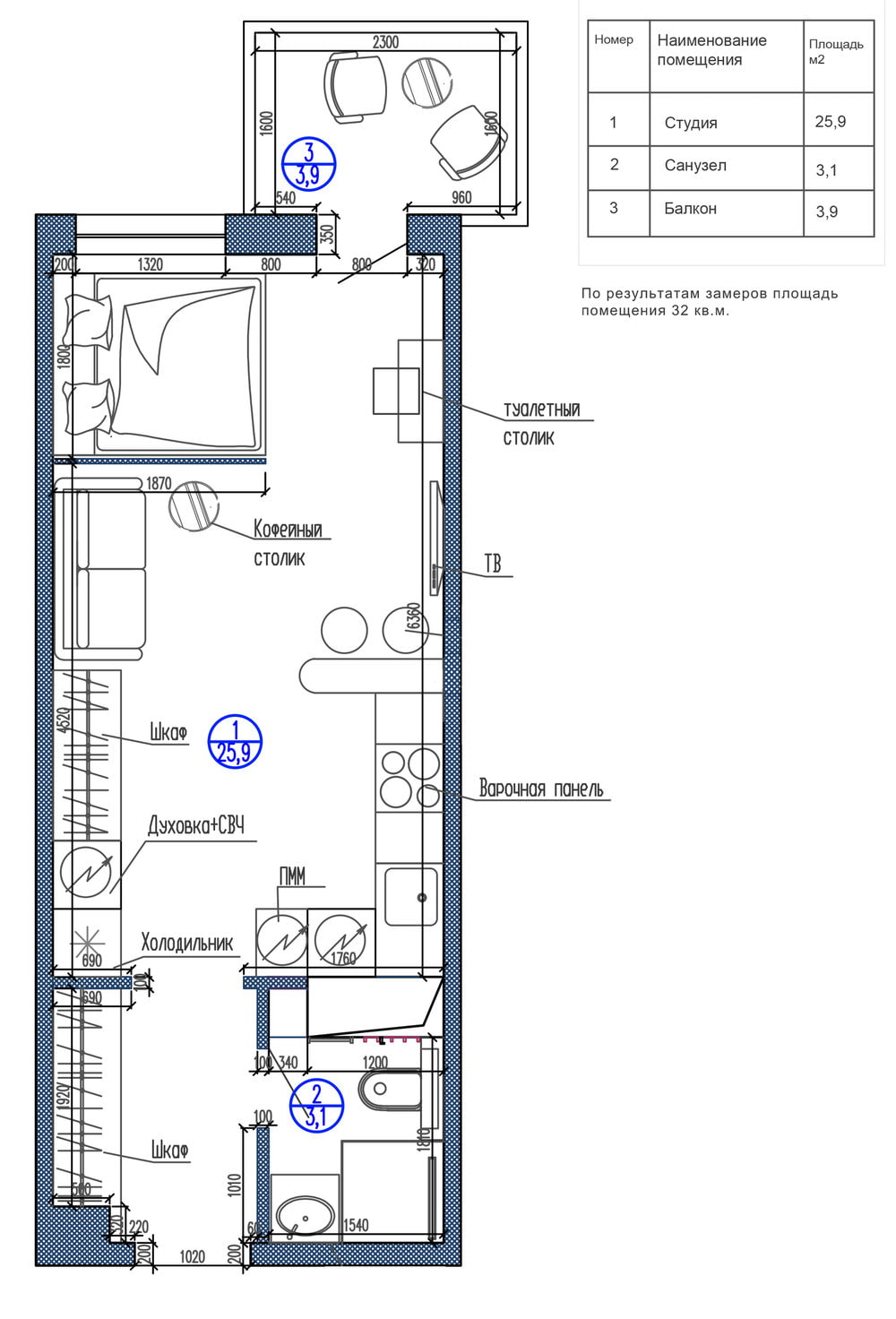 - Bedroom small spaces plan ...