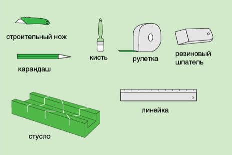 инструменты требуемые для установки плинтуса для натяжного потолка