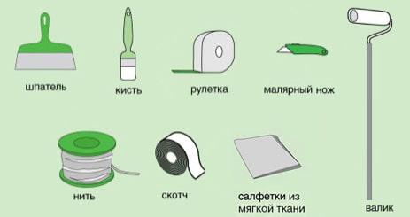 инструменты необходимые для монтажа плитки на потолок