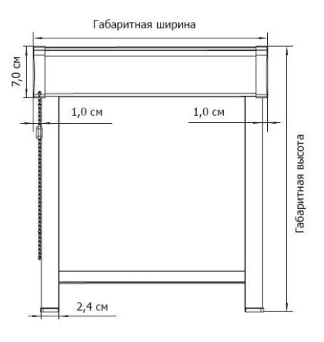 Как подобрать ширину рулонной шторы, как укоротить штору самостоятельно?