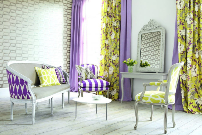 Желто-фиолетовые шторы