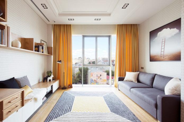 светлые обои и желтые шторы