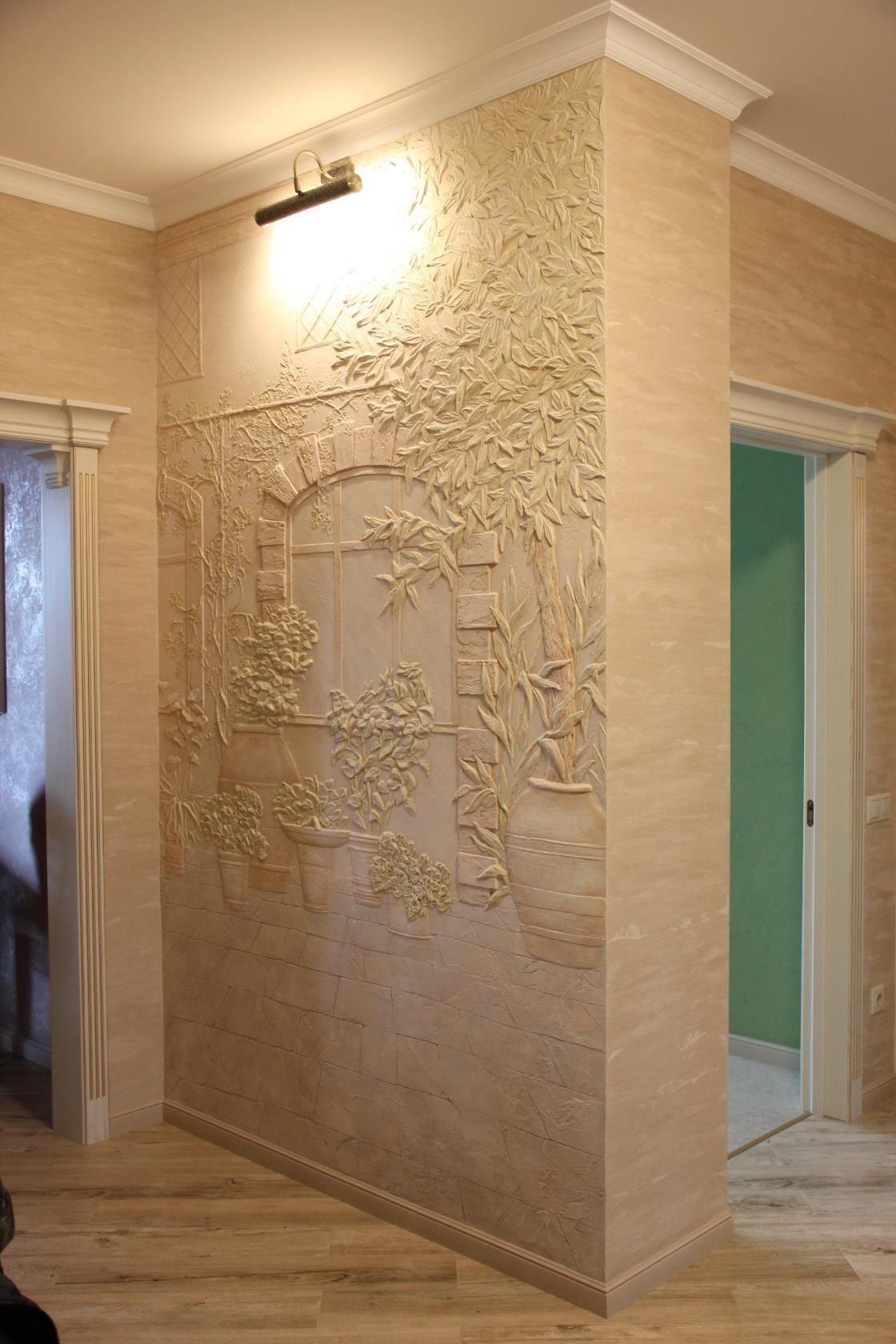 как украсить оштукатуренную стену в коридоре фото женщина увидела сне