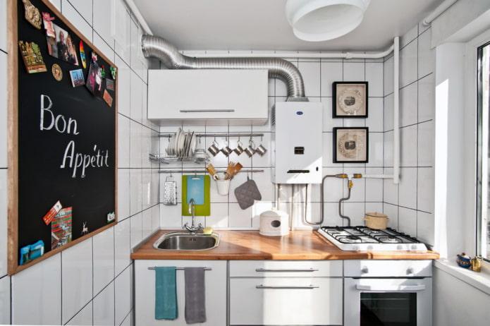 Сканди-кухня
