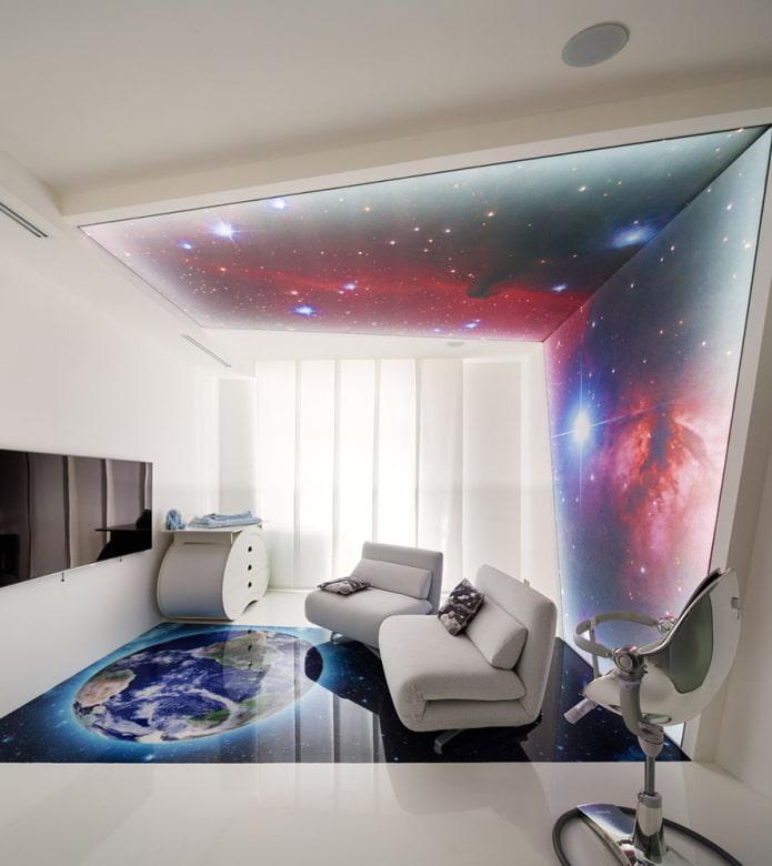 Космос в гостиной