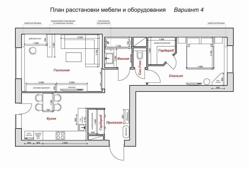 Перепланировка хрущевки 2 комнаты [Варианты + 90 Фото] 2019   584x858