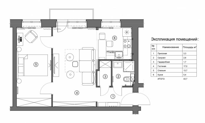 Современный дизайн двухкомнатной хрущевки 44 кв м