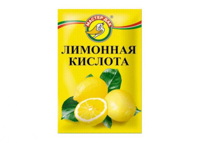 Лимонная кислота от ржавчины