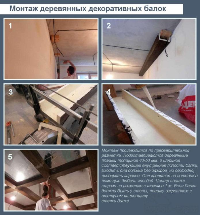 Как прикрепить деревянные фальш-балки на потолок