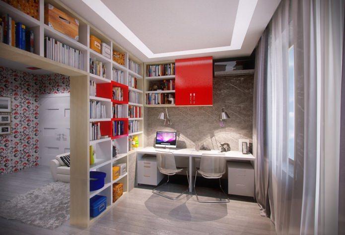 гостиная с кабинетом