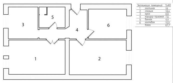 планировка квартиры 67 кв м