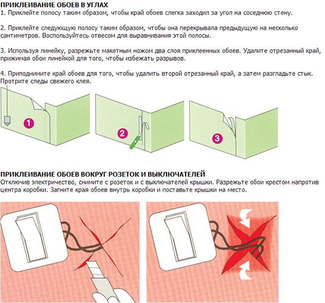 Как сделать свадебный букет канзаши своими руками 98