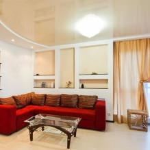 Натяжные потолки в гостиной: виды, дизайн, освещение, 60 фото в интерьере-4