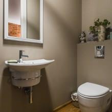 Интерьер туалета маленького размера: особенности, дизайн, цвет, стиль, 100+ фото-21